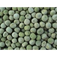 Buy cheap Sun Dried Green Peas from wholesalers