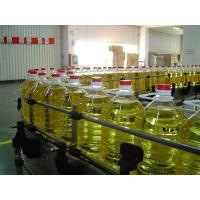 Buy cheap Refined/CrudeSoybeanOil Refined/Crude Soybean Oil from wholesalers