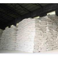 Buy cheap Plastic & Rubber grade chemicals product