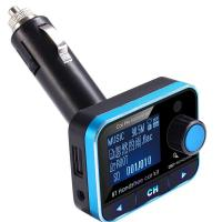 Buy cheap Bluetooth FM Transmitter Radio Adapter Car Kit With 5V 2.1A USB Car Charger MP3 Player from wholesalers