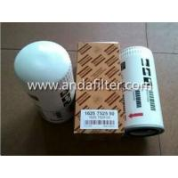 Buy cheap Oil filter For ATLAS COPCO 1625752550 from wholesalers
