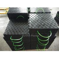 Buy cheap plastic outrigger pads for concrete pumps from wholesalers