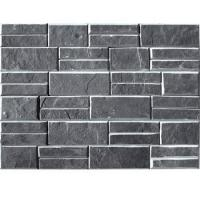 Buy cheap Natural Black Slate Stone Veneer from wholesalers