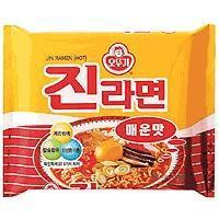Buy cheap Ramen Bags Jin ramen - Spicy noodle taste from wholesalers