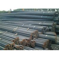 Buy cheap Steel Rail deformed steel bar from wholesalers
