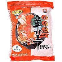 Buy cheap Condiments Fine Crushed Red Pepper - 16oz from wholesalers
