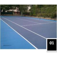 Buy cheap Lawn Tennis Court Flooring from wholesalers