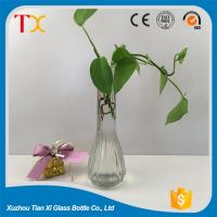 Buy cheap Handicraft bottles 230ml round shaped clear tall glass vase for decoration from wholesalers