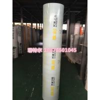 Buy cheap polycarbonate solid sheet polycarbonate sheet in roll from wholesalers