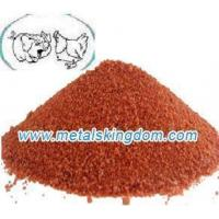 Buy cheap Cobalt Sulphate Heptahydrate 21% Feed Grade product