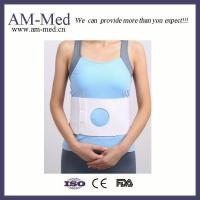 Buy cheap Orthopedics Series Ostomy Abdominal Brace from wholesalers