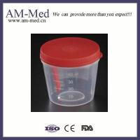 Buy cheap Laboratory Test Products Container/Specimen Container from wholesalers