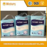 Buy cheap Free samples disposable wholesale cheap adult diaper from wholesalers