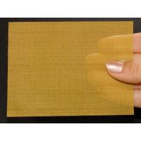 Buy cheap Brass wire mesh product