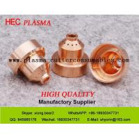 Buy cheap Hypertherm Powermax 1650 Consumables Shield Cap 220047 Plasma Cutter Consumables from wholesalers