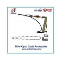 Buy cheap ADSS tension Clamps from wholesalers