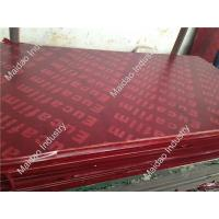Buy cheap FILM FACED PLYWOOD Logo Film Faced Plywood from wholesalers