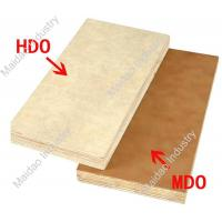 Buy cheap FILM FACED PLYWOOD MDO Plywood from wholesalers