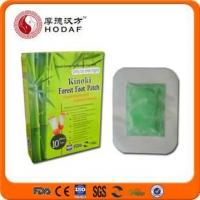 Buy cheap Aroma Forest foot patch from wholesalers