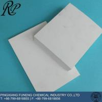 Buy cheap Alumina Lining Brick Alumina Lining Brick from wholesalers