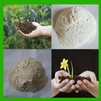Buy cheap Bentonite for fertilizer from wholesalers