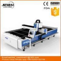 Buy cheap Cheap price Fiber 500W 700w 1000w Laser Metal Cutting Machine Price LF3015L from wholesalers