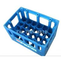Buy cheap Crate mould CZ-079crate mould from Wholesalers