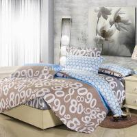 Buy cheap 8090 Blue 100% Cotton 4 Pieces Bedding Set Duvet Cover Pillow Shams Fitted Sheet from wholesalers