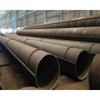 Buy cheap Combined Pipe Piles from wholesalers