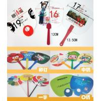 Buy cheap Advertising plastic hand fan product