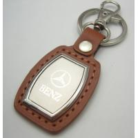 Buy cheap Faux leather metal keychain product