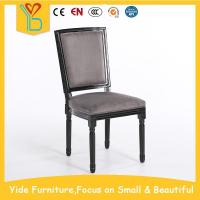 Buy cheap Grey fabric chair wood and rope seat cane dining chair madei in China from wholesalers
