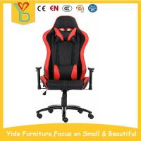 Buy cheap Most popular PC racing style computer game gamer chair from wholesalers