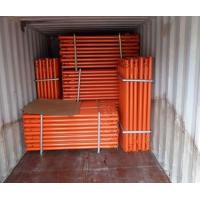 Buy cheap Light duty prop from wholesalers