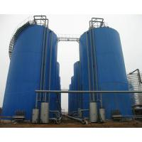 Buy cheap Anaerobic tower from wholesalers