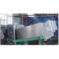Buy cheap DL spiral sludge dewatering machine from wholesalers