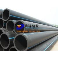 Buy cheap PE Trenchless Pipe from wholesalers