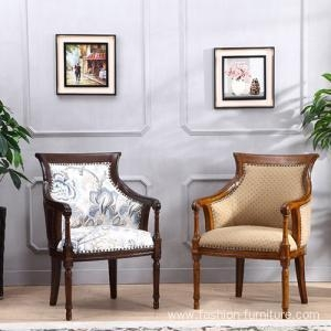 Quality Leisure Chairs Living Room High Back Rubberwood Leisure Chair for sale