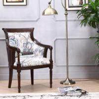 Buy cheap Leisure Chairs High Wing Back Carved Living Room Armchair product