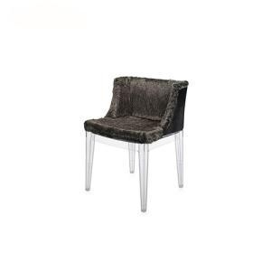 Buy cheap Dining Chairs Mademoiselle Kravitz Fur Polycarbonate Dining Chair from wholesalers