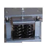 Buy cheap english Wire Rope Isolator from wholesalers