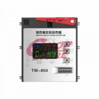 Buy cheap High Quality Programmable Multi Coin Mechanism Token Coin Acceptor for Vending Machine from wholesalers