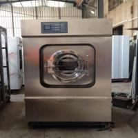 Buy cheap Commercial Washing Machine 15kg Laundry Washing Machine from wholesalers