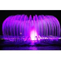 Buy cheap Programme Controlled Fountain from wholesalers
