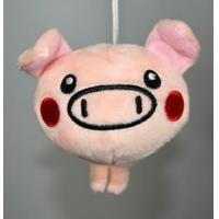 Buy cheap Hanging Plush Zodiac Pig Toy Sachet from wholesalers