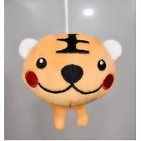 Buy cheap Hanging Plush Zodiac Tiger Toy Sachet from wholesalers