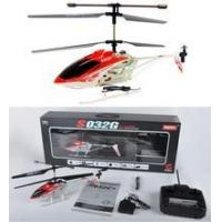 Buy cheap BEST SELLERS 1 Syma S032 Fiery Dragon 3.5 Ch Rc Helicopter from wholesalers