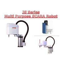 Buy cheap JS Scara Series TH/GP (Selective Compliance Assembly Robot Arm) from wholesalers