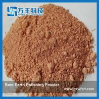 Buy cheap RE Polishing powder high quality high purity cerium oxide CeO2 polishing powder Item Code: REP-13 from wholesalers