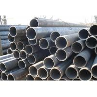 Buy cheap 20# seamless steel pipe product